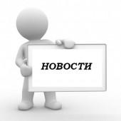 Новости - запчасти для гидроборта в Воронеже